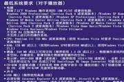 SONY索尼NW-A808数码影音使用说明书