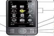 飞利浦C702手机使用说明书