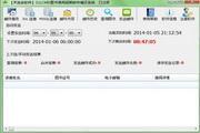 关连安SULCMIS Ⅲ 图书借阅超期邮件催还系统 10.6