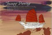 psd水彩-帆船素材
