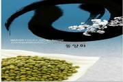 韩国墨染古典素材01