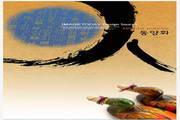 韩国墨染古典素材07