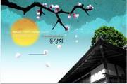 韩国墨染古典素材08