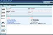 NameCMS米表源码ASP版 1.5