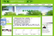 模具制造企业网站系统源代码 青绿色风格