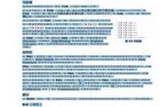 科视DLV-1400-DL投影机使用说明书