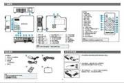 富可视IN1144投影机使用说明书