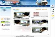 模具生产企业网站系统源代码