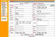 品牌家政服务企业内部管理系统