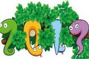 蛇年创意卡通2013艺术字设计