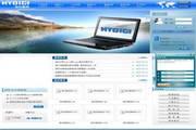 高科技数码产品企业网站系统源代码 蓝色风格