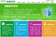智能玻璃行业管理系统(基于BS架构互联网版) 30.17