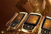 三星SGH-E838手机使用说明书