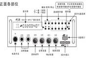 创新KB-501便携式MP3广播功放机使用说明书