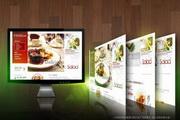 餐馆美食主题网页设计PSD素材