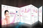 美容护肤网页设计PSD