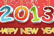 2013新年艺术字...