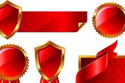 红色丝带矢量图素材