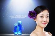 女性化妆品精致海报PSD