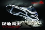 匹克运动鞋PSD创意海报