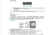 索尼爱立信Xperia SP M35h手机使用说明书