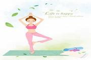 瑜伽工作室贴画PSD设计