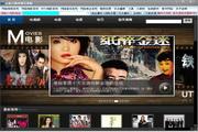 众泰万能电视大众版 5.03