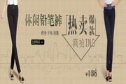 淘宝女裤宣传广告设计