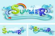 夏天字体设计矢...