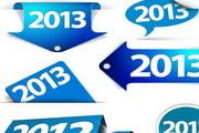 潮流2013矢量标签素材
