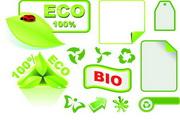 绿色环保图标矢量图素材2