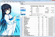 CrystalDiskInfo Shizuku Edition(zip) 6.8.1