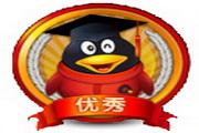 腾讯QQ设计图标...