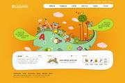 动漫培训机构网页设计PSD
