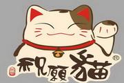 卡通手绘祝愿猫矢量图cdr素材