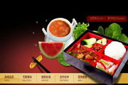 美食flash网站导航模板