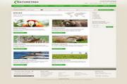 自然世界网页模板设计PSD