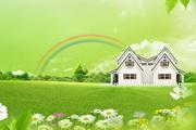 地产别墅PPT模板