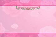 粉色背景宽屏PPT模板
