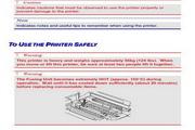 兄弟HL-3450CN打印机使用说明书