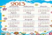 2013年日历模板矢量素材