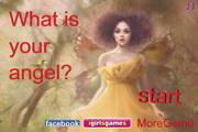 谁是你的天使...