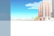 卡通城市PPT模板