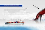 货物轮船PSD素材