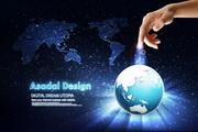 科技创新海报设计模板源文件