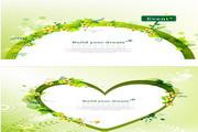 浪漫鲜花装饰框矢量图