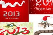2013蛇年创意logo设计矢量素材