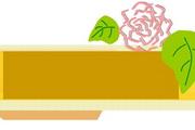 牡丹背景PPT模板