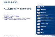 索尼DSC-T10数码相机使用说明书