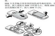 诺基亚Nokia 8800手机使用说明书
